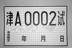 569100046c494c5b85e1
