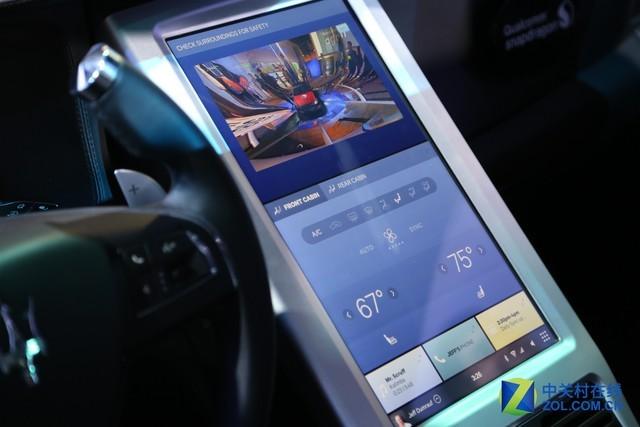 玛莎拉蒂助阵 高通展示智能汽车领域成果