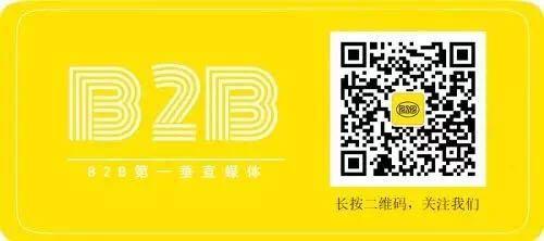 WeChat Image_20171207105454