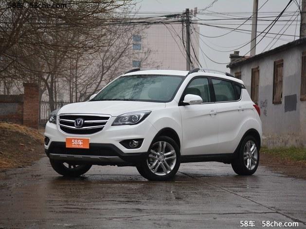 长安CS35 北京报价 优惠2万元 现车充足