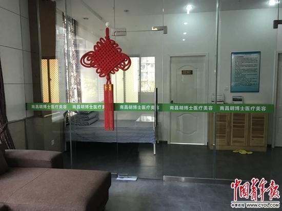 胡博士美容医院中国青年报・中青在线记者章正/摄