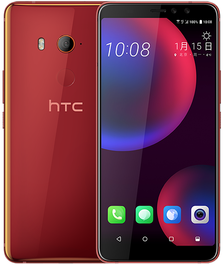 HTC U11 EYEs:骁龙652、或卖3000+元