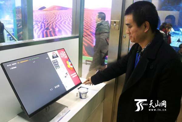 智慧旅游开启新疆旅游新时代