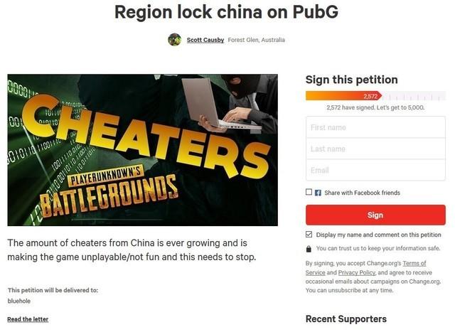 吃鸡作弊激民愤!国外玩家刷屏要求封锁中国玩家