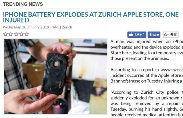 手机爆炸事故,iPhone是否还值得买