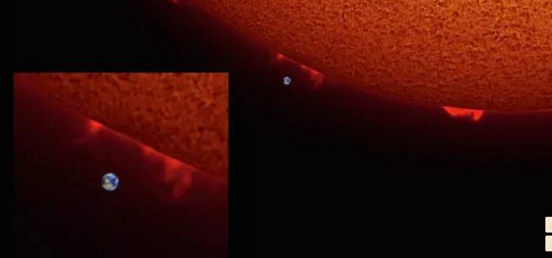 既然地球与太阳之间的宇宙空间很冷,为什么处在其间的物体很热?