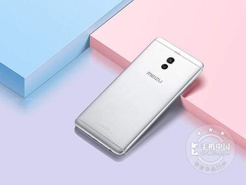 八核旗舰大屏快充 魅蓝Note6售价899元