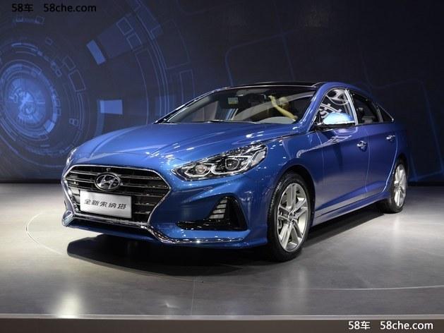 索纳塔九店内报价现购车优惠高达1.5万