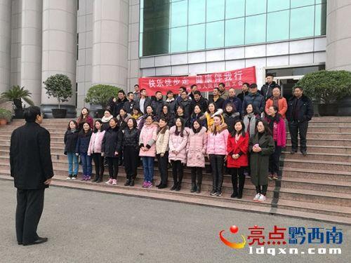 党组成员、副检察长陈昌义在徒步前作讲话.jpg