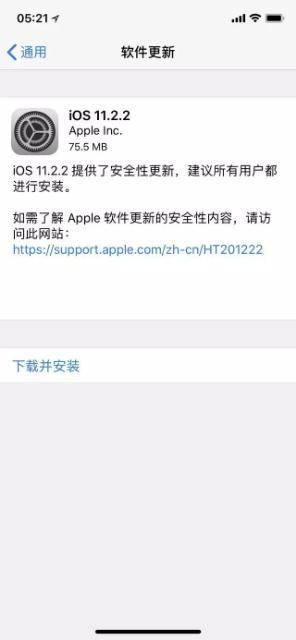苹果态度空前强硬!iOS11.2.2正式发布,建议所有用户全部安装!