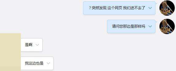 中国邮政网站把港台列为国家?被网友举报后已修正