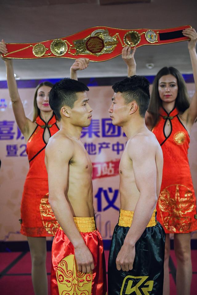 中国拳王赛厦门站称重 吕斌何君君口水战于丰铠伤退