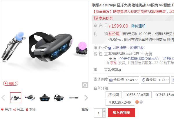 VR这么火你不试试?不如先看看几款VR眼镜