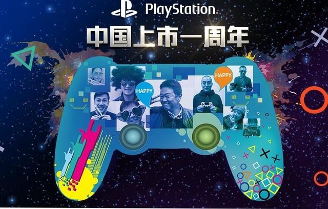 """中国单机游戏市场为什么突然""""充满了希望""""?"""
