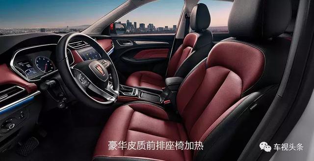 """引领自主品牌向上,以实力诠释""""爆款"""",这款车超乎你的想象!"""