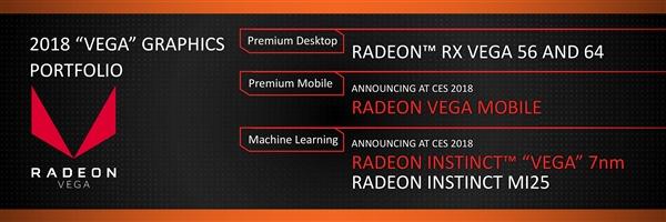 AMD新旗舰显卡确认7nm Vega:高端游戏本也要发力了