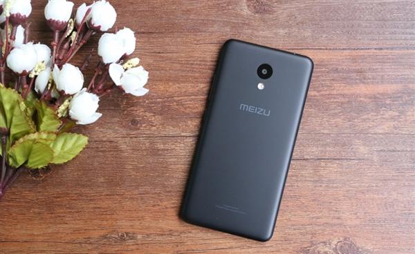 魅蓝全面屏S6新特性曝光:全新交互来了