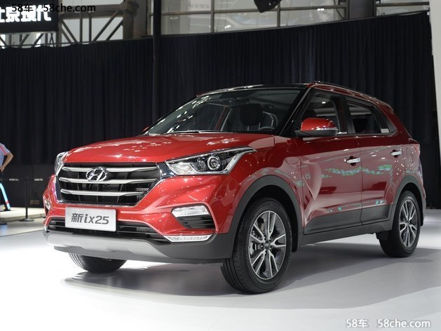 北京现代ix25 现金优惠1万 现车充足