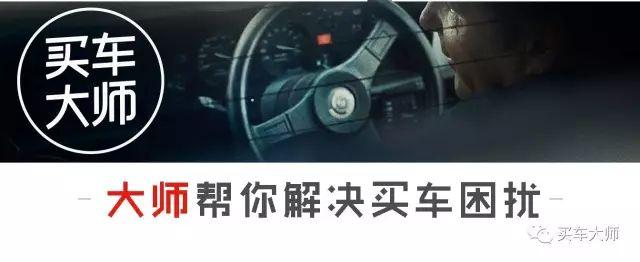 """不用保时捷911 开这款50万的车就能和黄毅清""""称"""