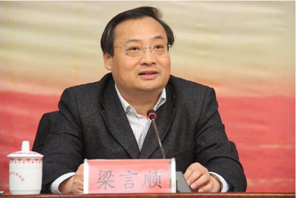甘肃省委组织部长梁言顺调任中央国家机关工委