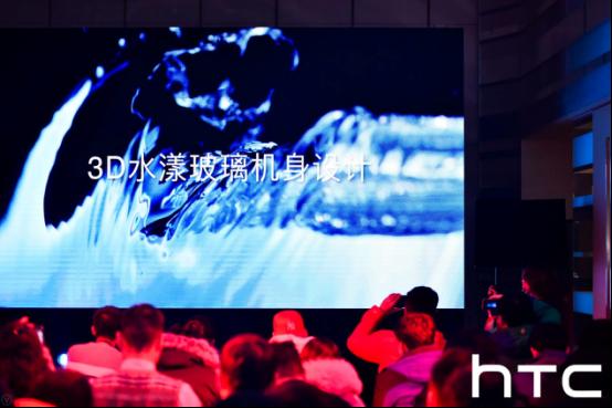 HTC首款前置双摄手机U11 EYEs发布,支持人脸解锁