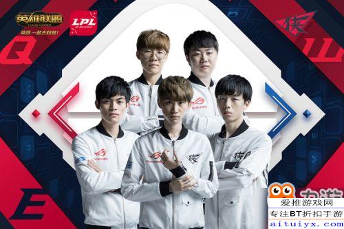 2018LPL春季赛RNG vs IG 直播地址 LPL春季赛赛程