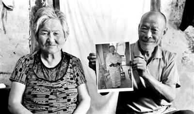 日本战争遗孤陕西辞世全村送行:13岁来华 嫁过5人