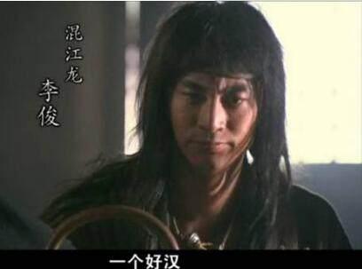 《水浒传》混江龙李俊称病骗过宋江逃到了暹罗