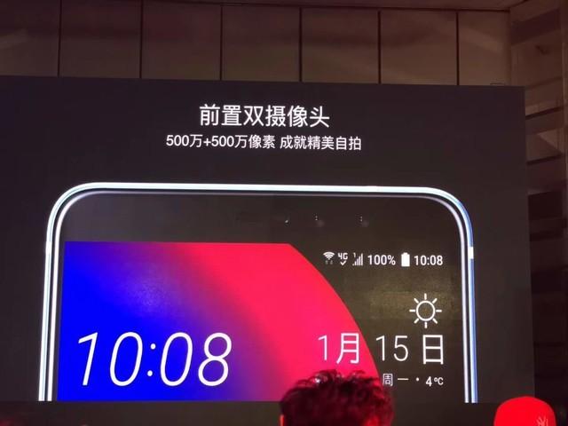 HTC U11 EYEs发布 原定计划3299元现售价29