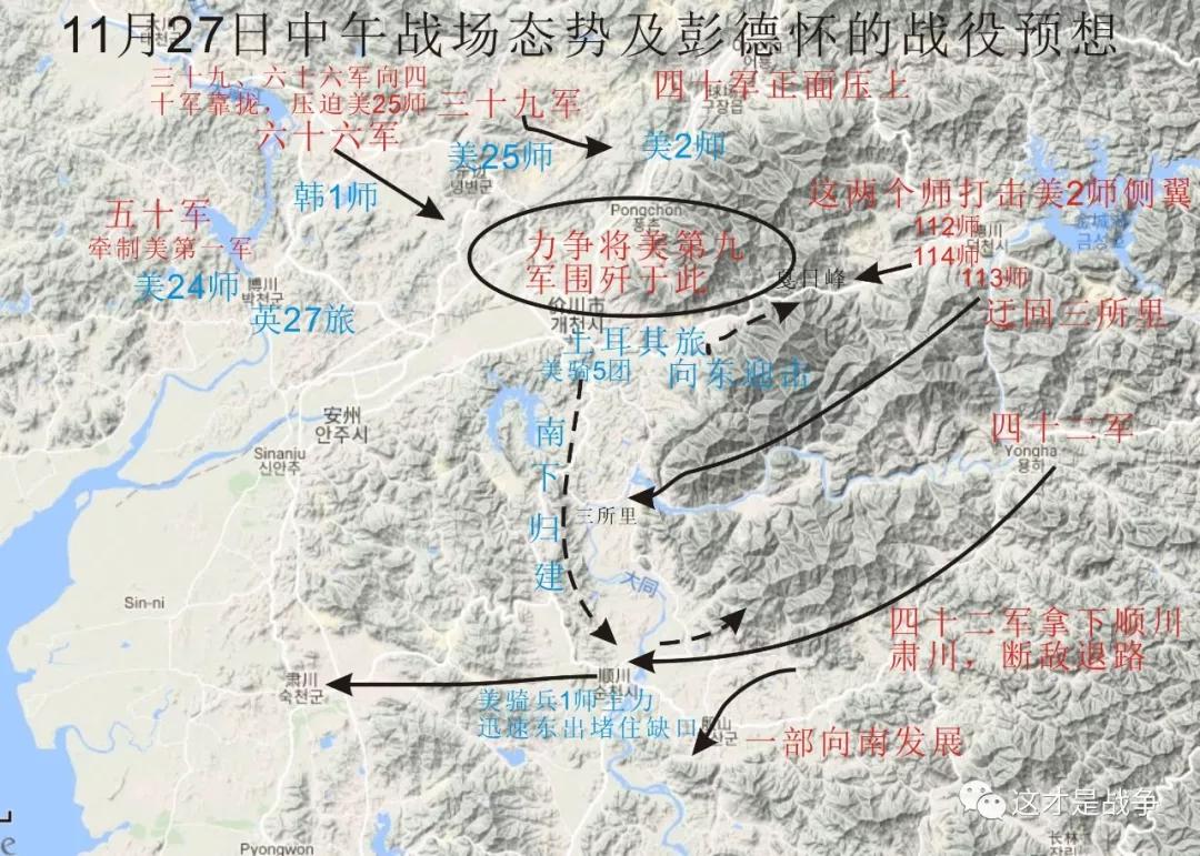 折断的弯刀:朝鲜战场上彪悍的土耳其旅