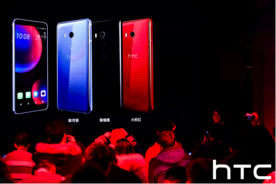 HTC首款前置双摄手机U11 EYEs发布,支持人脸解锁 HTC 第4张