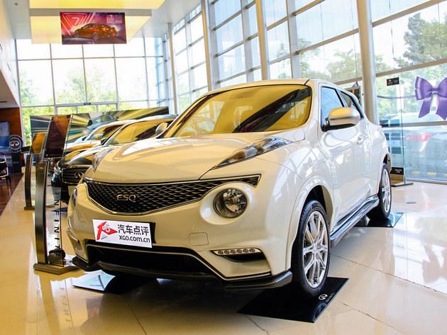 英菲尼迪ESQ优惠2万元  现车报价多少钱