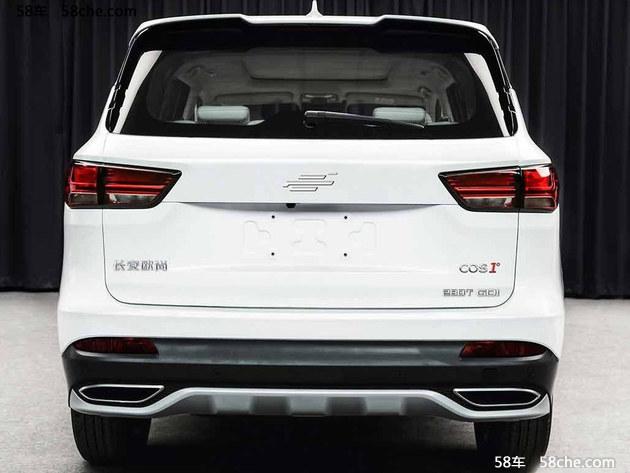 长安欧尚新SUV申报图 定位7座中大型SUV