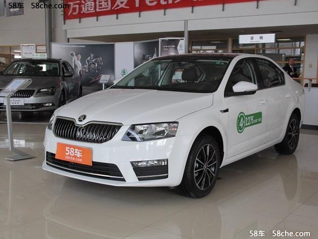 2017宁波斯柯达明锐报价 现金优惠2.3万