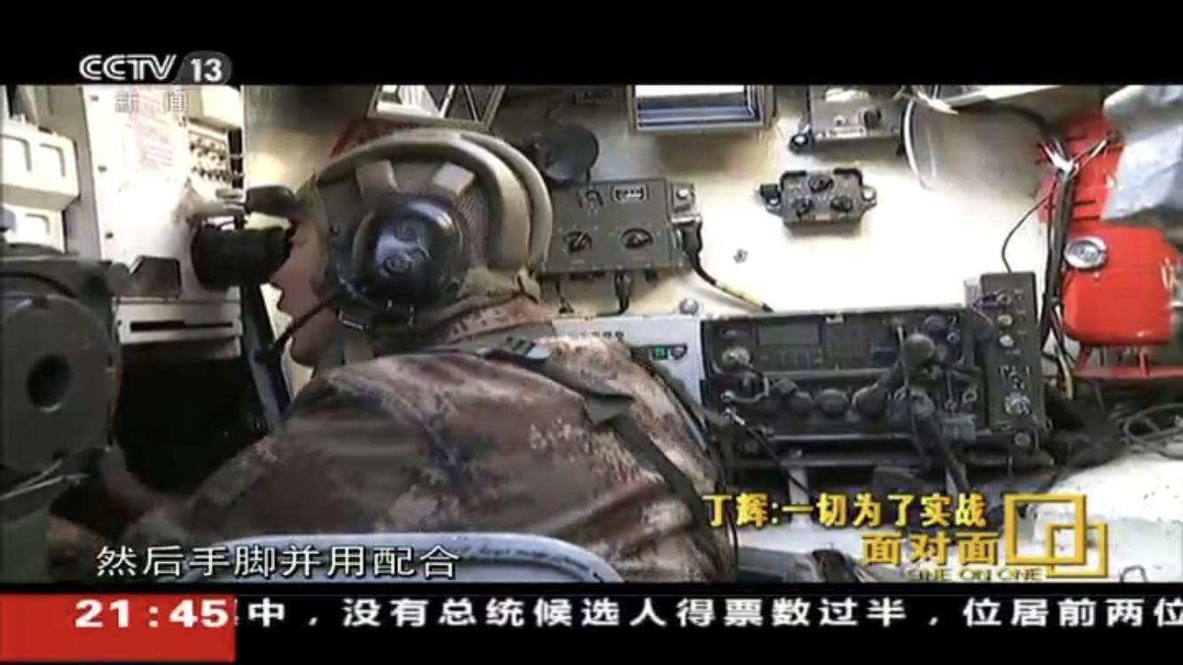 坦克--99A坦克综合战力比肩世界一流,可内部凌乱不改不行
