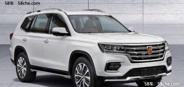 荣威RX8申报信息曝光 定位于中大型SUV