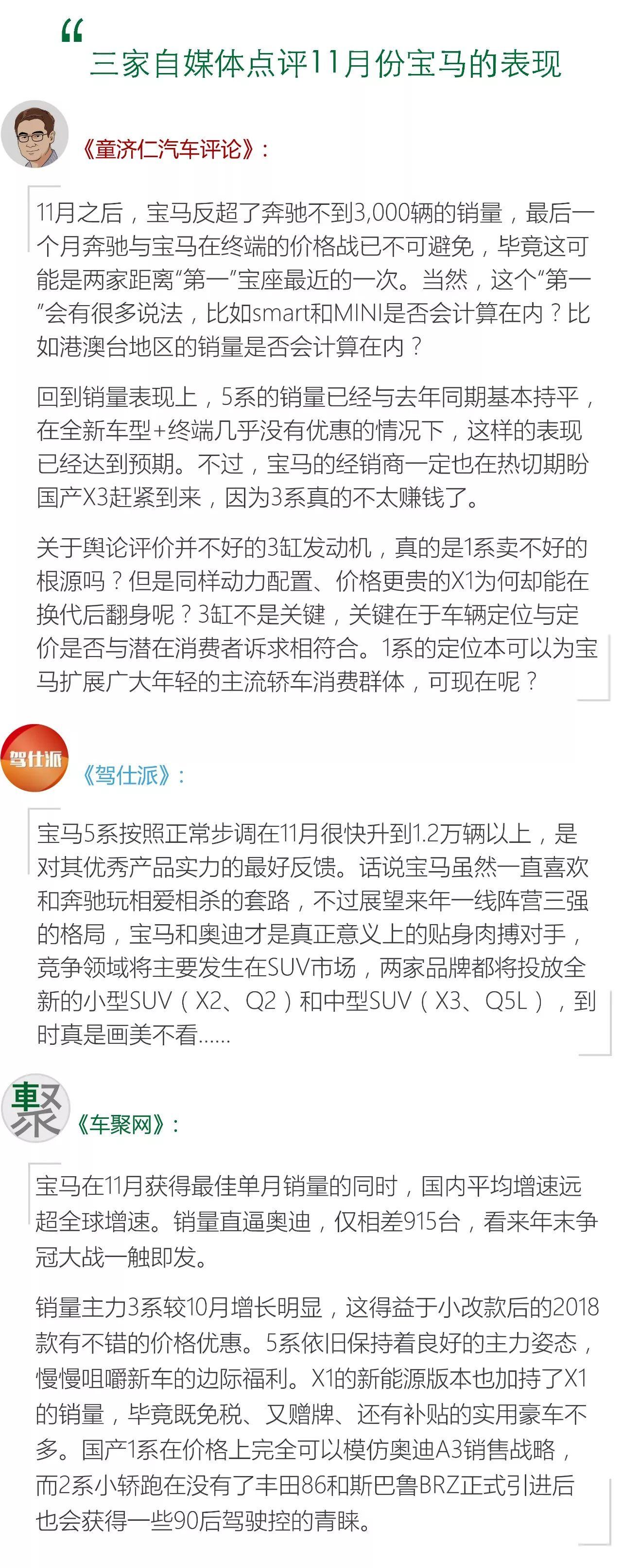 彩世界北京pk手机版 8