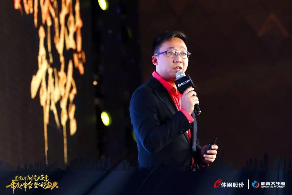 2017中国运动员影响指数排行榜公布 张继科蝉联榜首足球选手比例最高