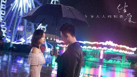 宋茜经纪人贾士凯爆粗发飙 疑似炮轰黄景瑜粉丝