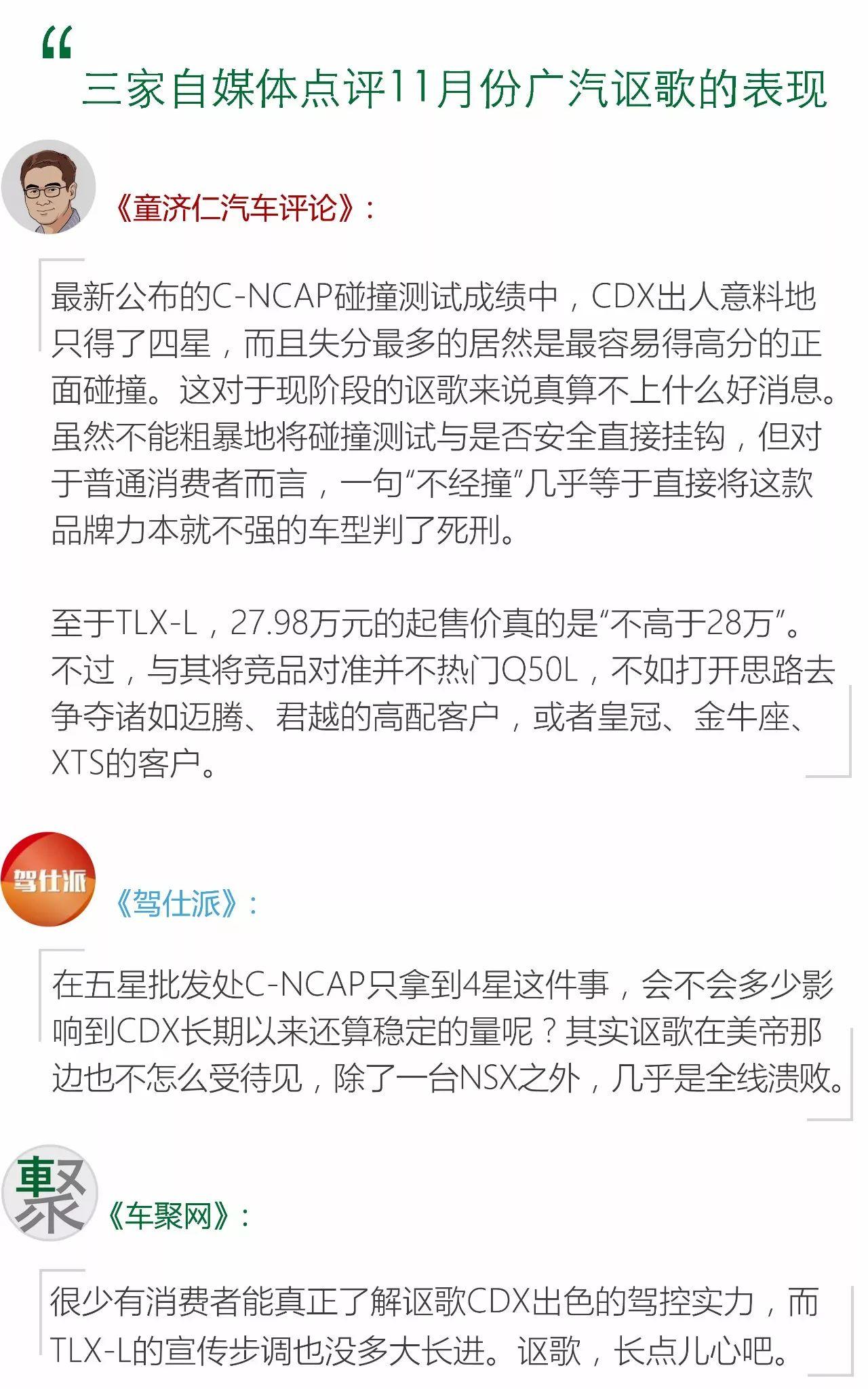 彩世界北京pk手机版 39