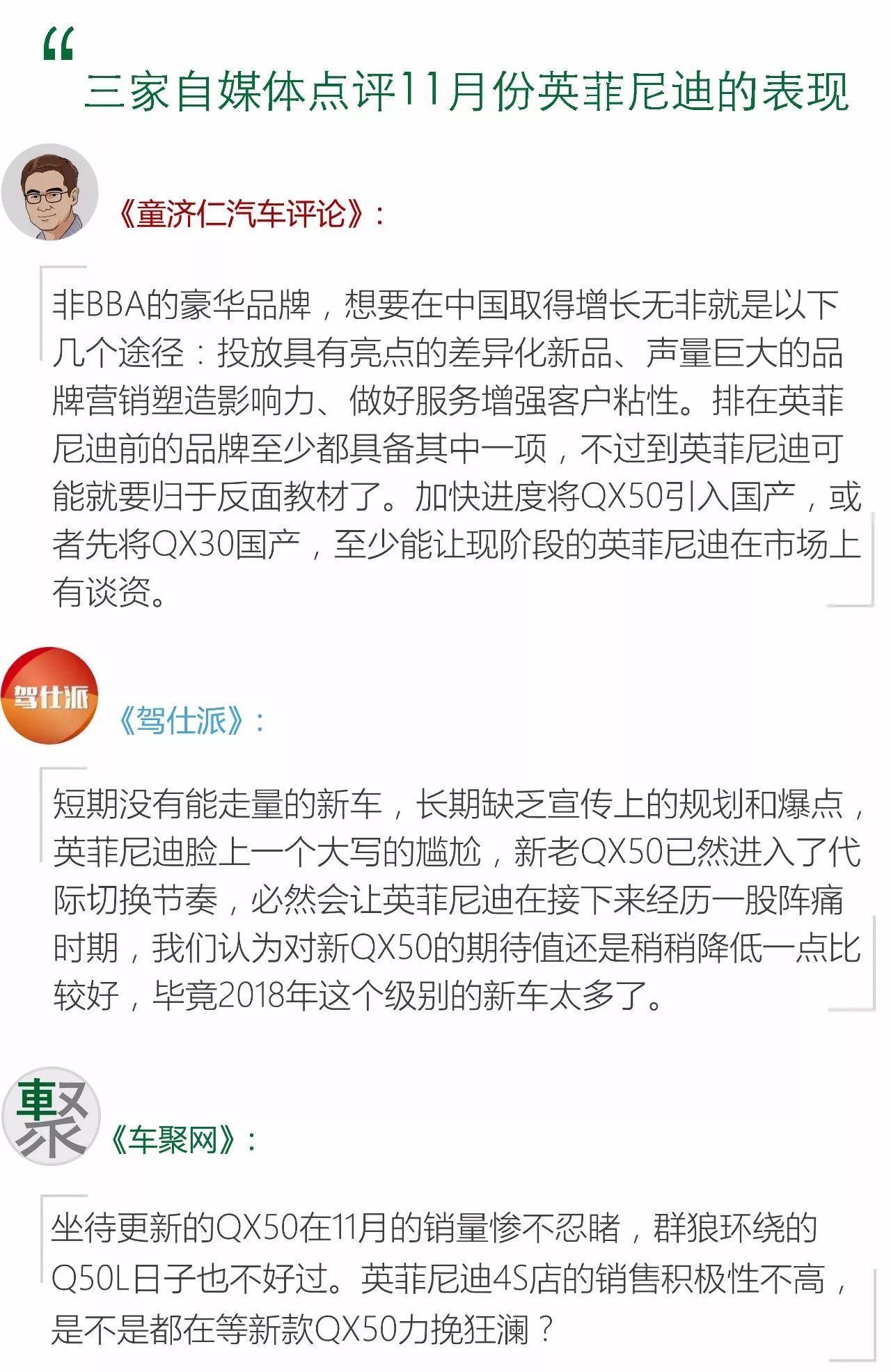 彩世界北京pk手机版 35