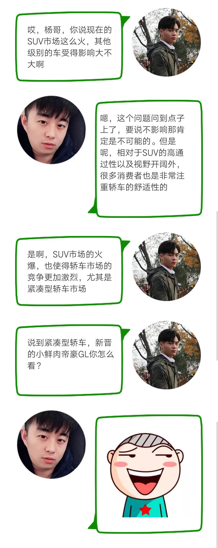 WechatIMG419副本