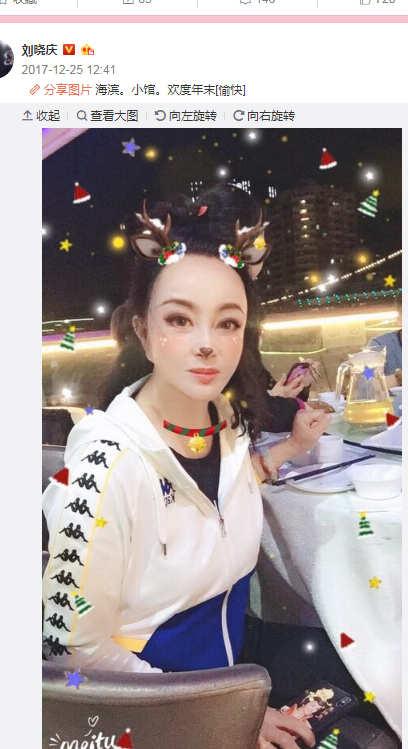 刘晓庆烫了个喜庆爆炸头,但她的嘴咋歪得这么严重?