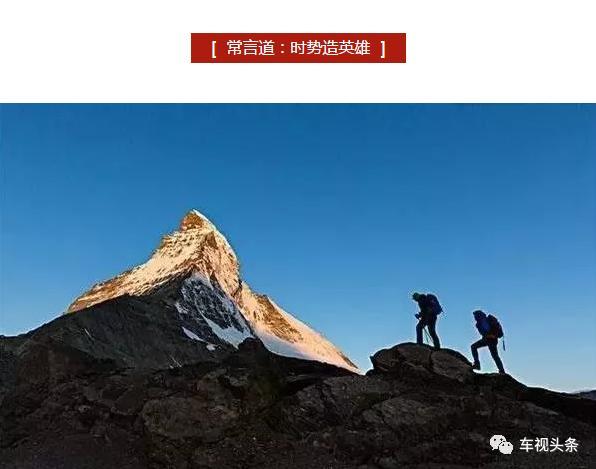问鼎2018 沧海横流方显英雄本色,2日后即将荣