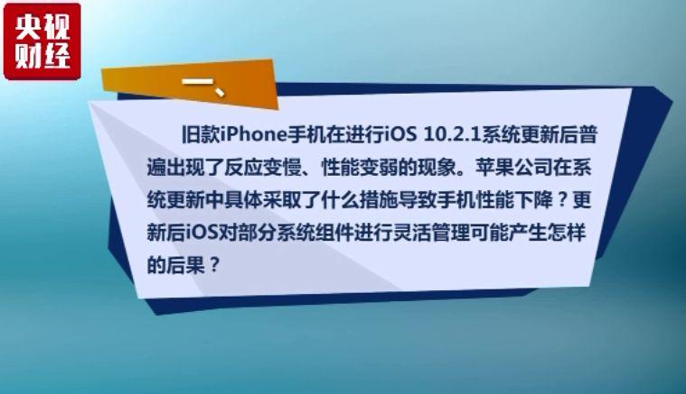 终于出手!上海市消保委对苹果公司放大招,网友怒赞…