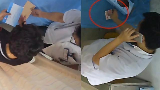 惊曝!医生病房内收红包 这家医院被人拍下交接画面