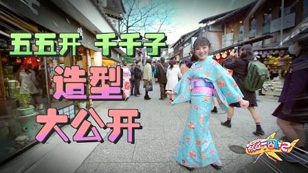 日本京都最受欢迎的寺庙,游客都穿上了和服,好像回到古代一样