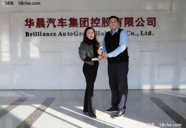 华晨汽车集团销售公司副总经理景瑶专访