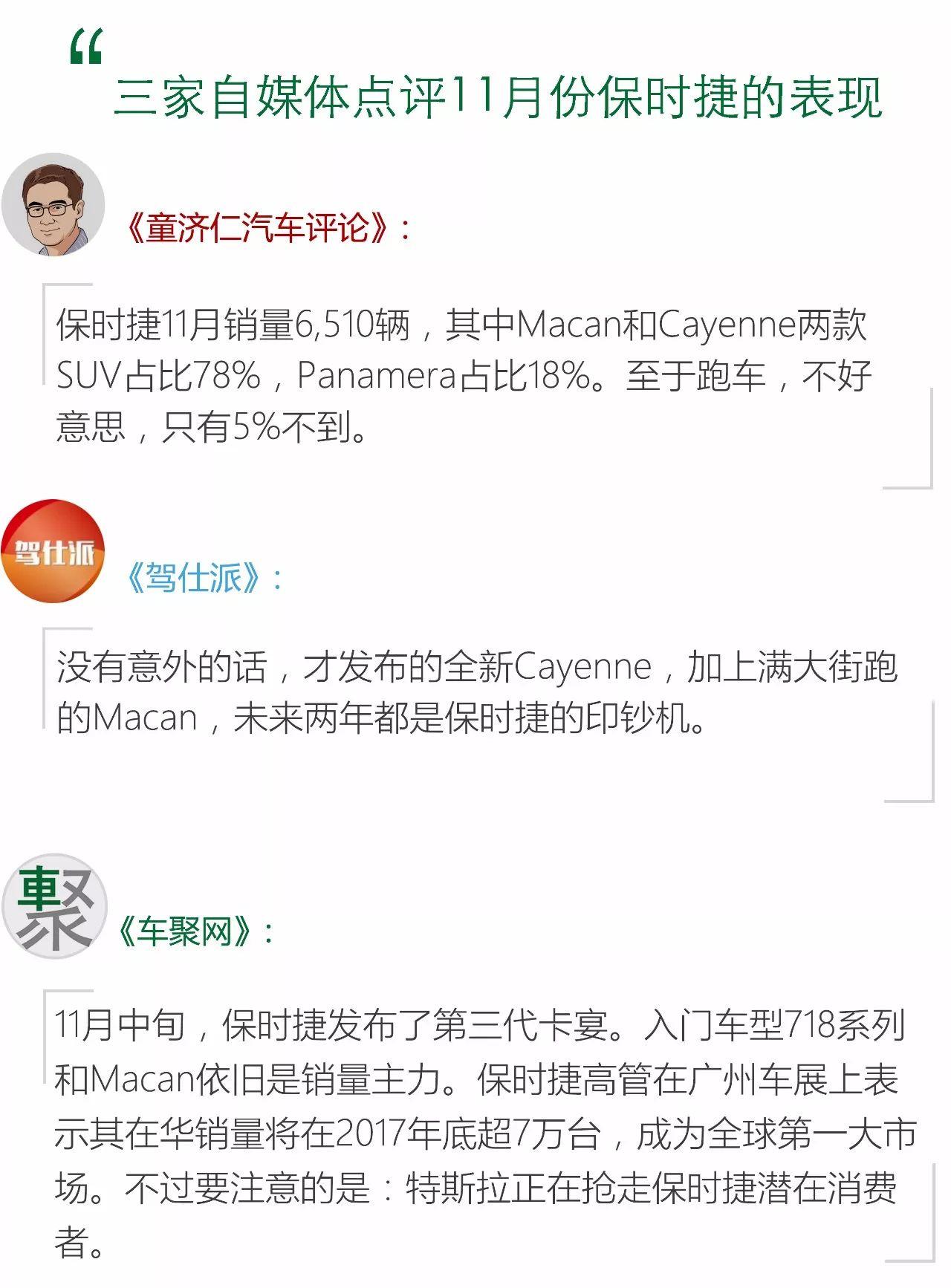 彩世界北京pk手机版 30