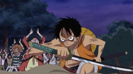 视频:《海贼王》路飞会用剑吗?其实鬼魂岛篇后他已经是个剑术高手了